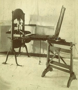 An old fashioned printing press.